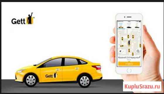 Водитель такси Красноярск