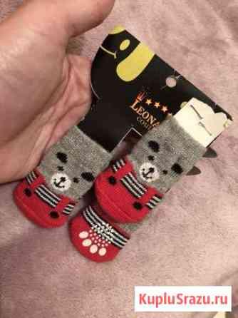 Носочки (носки) для собаки Нефтеюганск