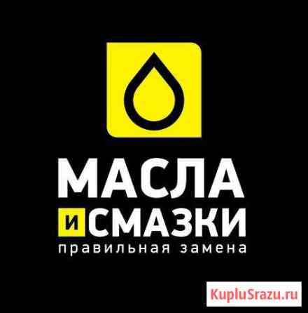 Продавец-консультант Киров
