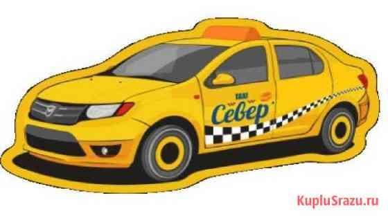 Водитель такси комиссия от заказа 0 Мурманск
