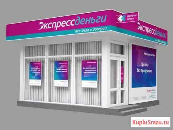 Кредитный специалист Козьмодемьянск