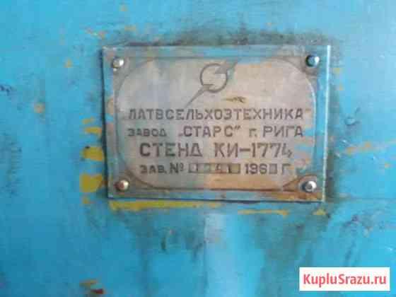 Стенд гидравлический ки-1774 Кострома