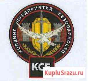 Охранник, контролер вахта Великий Новгород