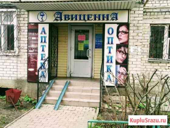 Продается Аптека с мебелью Острогожск