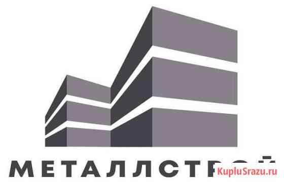 Слесарь-сборщик металлоконструкций Ярославль