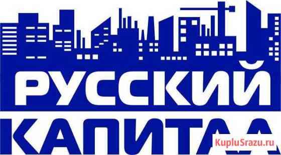 Инженер-теплосантехник Брянск