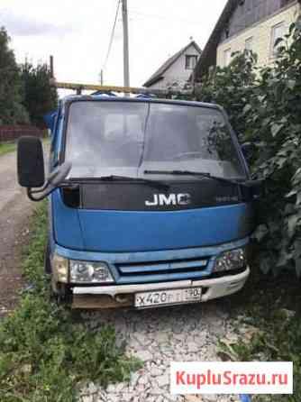 Продам JMC Дружба