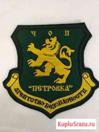 Частный охранник Кострома