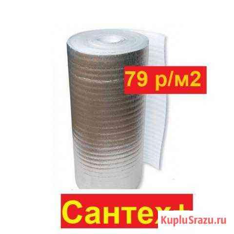 Изодом 5 мм, 10 мм Нерюнгри
