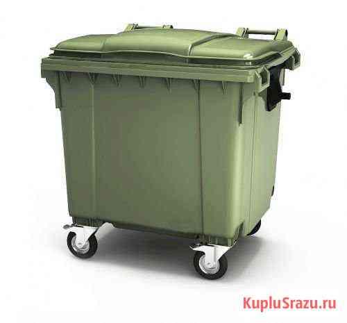 Мусорный пластиковый контейнер 1100 л с крышкой Владивосток