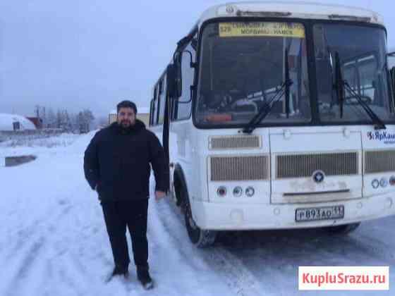 Водитель автобуса Корткерос