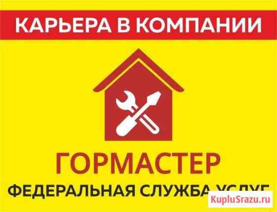 Специалист по работе с клиентами (Call-центр) Пермь