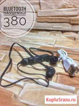 Bluetooth наушники Горно-Алтайск
