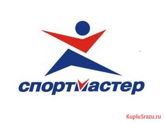 Работа вахтой в Московской области. Грузчики Тверь