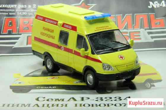 Автомобиль на службе №40 Семар-3234. Реанимация новорожденных Липецк