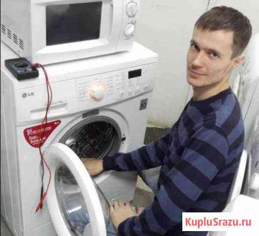 Ремонт стиральных машин. Гарантия 12 мес Белгород