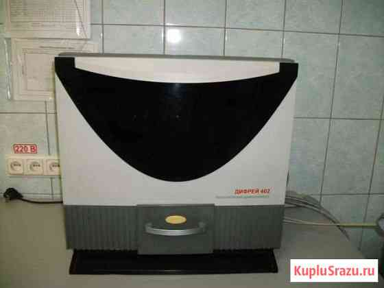 Дифрактометр настольный рентгеновский Дифрей -402 Надвоицы