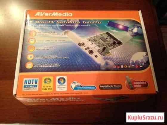 AVerMedia Satellite Trinity новый Калуга