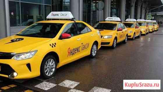 Водитель в Яндекс такси Кострома
