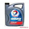 Total Quartz 7000 10W-40 SL/CF 4л