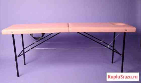 Массажный стол складной Улан-Удэ