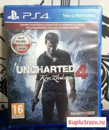 Игра Uncharted 4: Путь вора на PS4 Свердловский