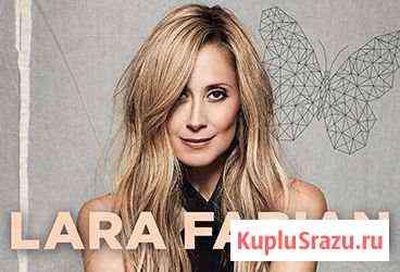 Продам 2 билета на концерт Лары Фабиан Екатеринбург