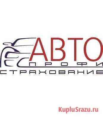 Менеджер по продажам Белгород