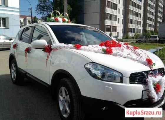Nissan Qashqai на Вашу свадьбу Каменка