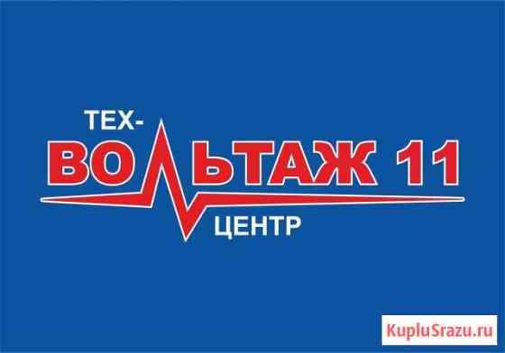 Автомеханик-Автослесарь Сыктывкар