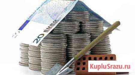 Инвестиции - дома на продажу Екатеринбург