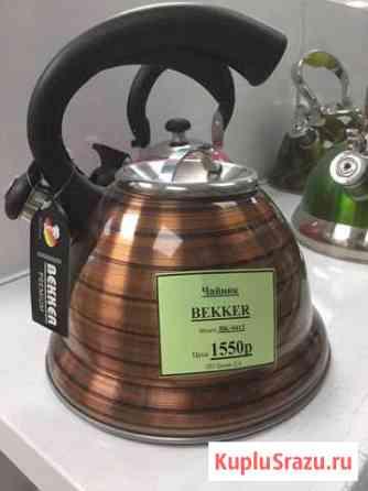 Чайник Bekker Брянск