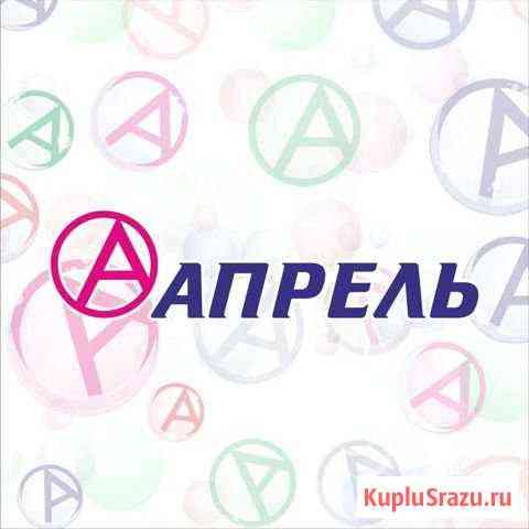 Заведующий аптекой/Фармацевт - Провизор (Нарткала) Нарткала