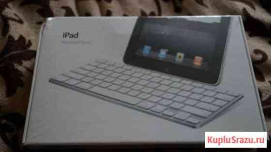 Apple iPad Keyboard Dock новая Санкт-Петербург
