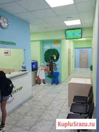 Медицинский центр Ставрополь