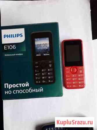 Philips E106 новый Санкт-Петербург