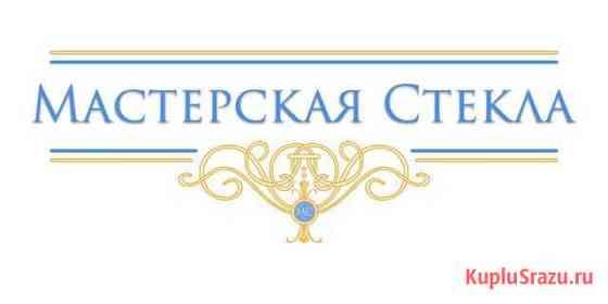 Резчик-обработчик стекла Киров