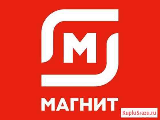 Продавец Усть-Катав