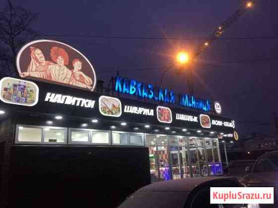 Уборщик(ца) Нижний Новгород