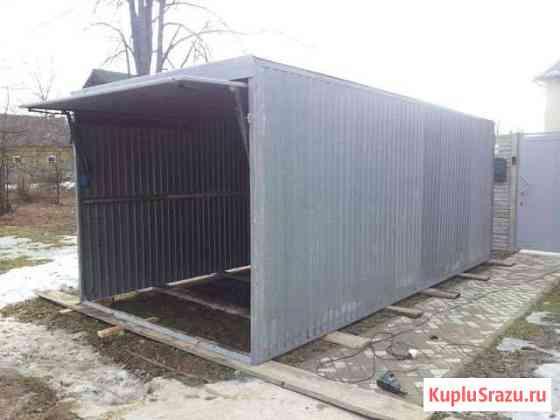 Металические гаражи- пеналы(Новые,Б\У) Стародуб