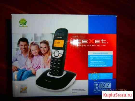 Продам домашн телефийон teXet Новая Усмань