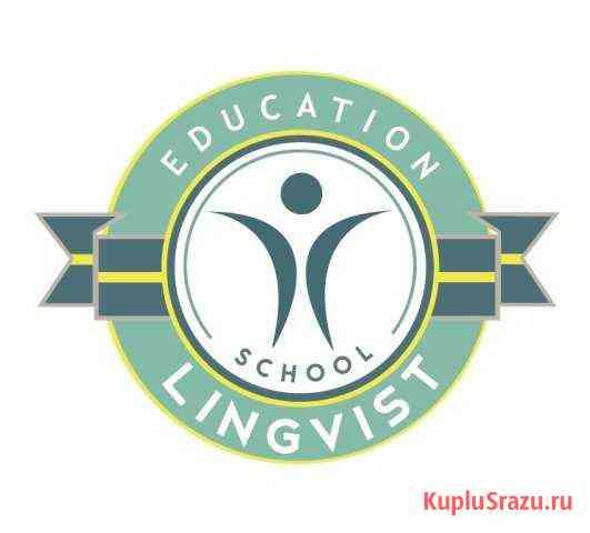 Преподаватель англ. языка Нальчик