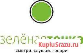 Телемаркетолог (холодные звонки) Ставрополь