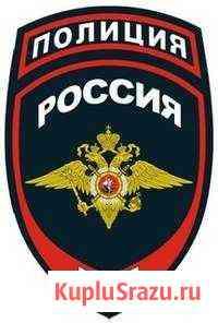 Полицейский Казань