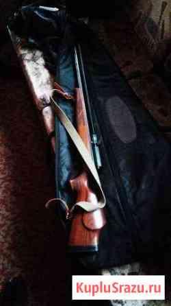 Продаётся чехол для ружья с оп Латная