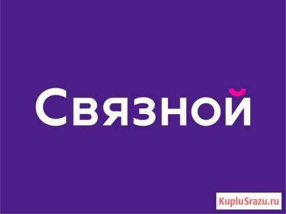 Продавец-консультант Слободской Слободской