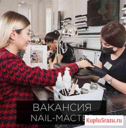 Мастер ногтевого сервиса Уфа