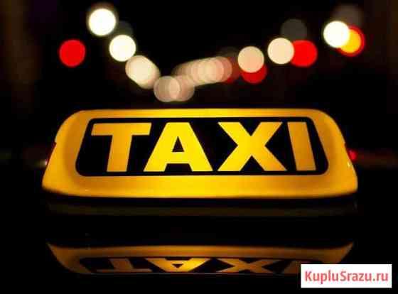Подключение водителей к Яндексу Такси Астрахань