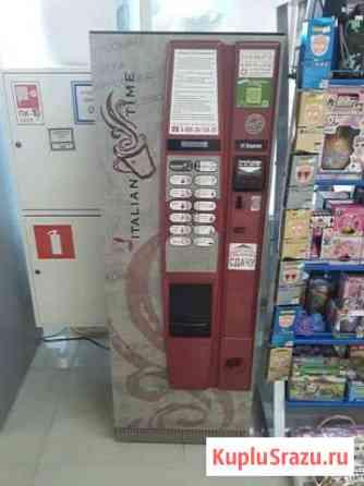 Кофейный автомат Saeco Cristallo 400 Невинномысск