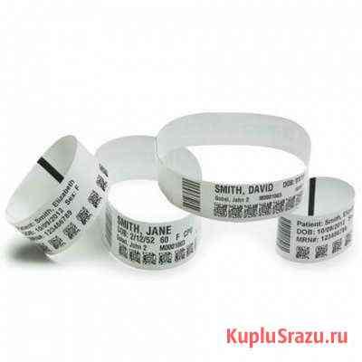 Этикетки-браслеты Z-Band Москва